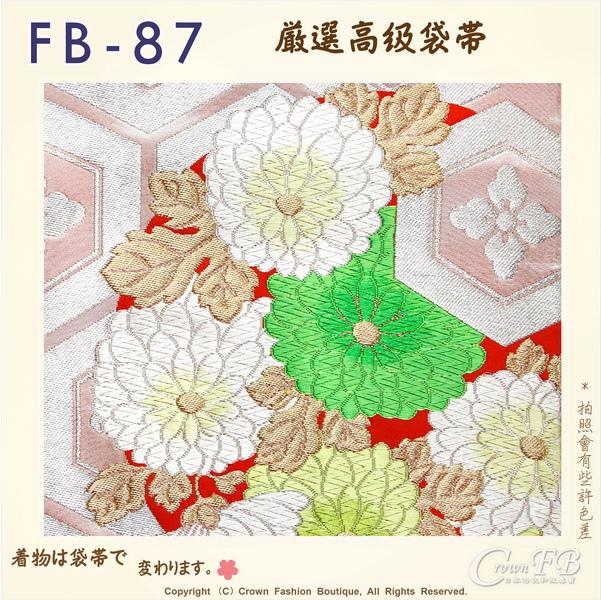 日本和服腰帶【番號-FB-87】中古袋帶-緞布底櫻花刺繡㊣日本製-2.jpg