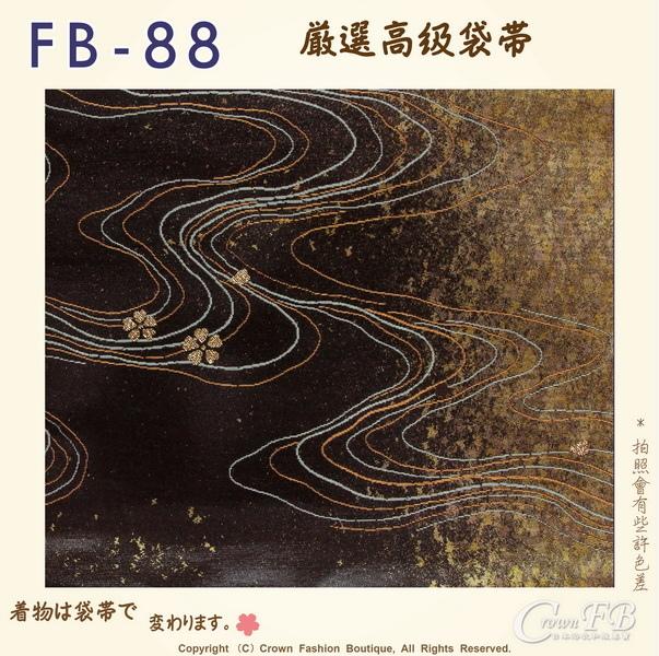 日本和服腰帶【番號-FB-88】中古袋帶-深咖啡色底刺繡㊣日本製-2.jpg