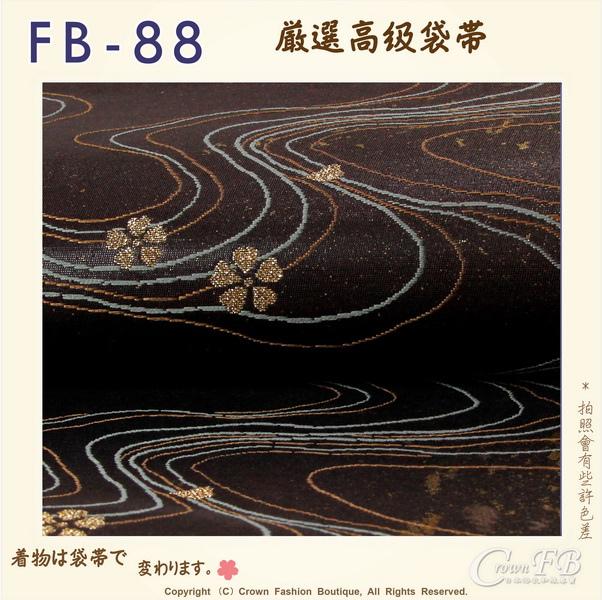 日本和服腰帶【番號-FB-88】中古袋帶-深咖啡色底刺繡㊣日本製-3.jpg