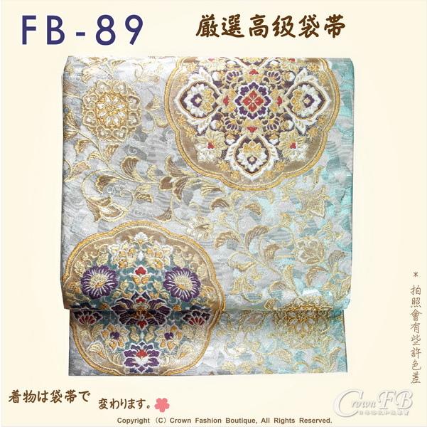 日本和服腰帶【番號-FB-89】中古袋帶-漸層布底燙金+刺繡㊣日本製-1.jpg