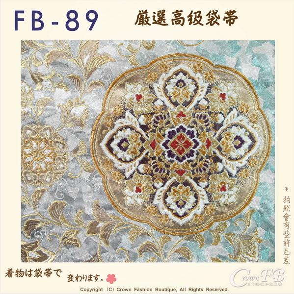 日本和服腰帶【番號-FB-89】中古袋帶-漸層布底燙金+刺繡㊣日本製-2.jpg