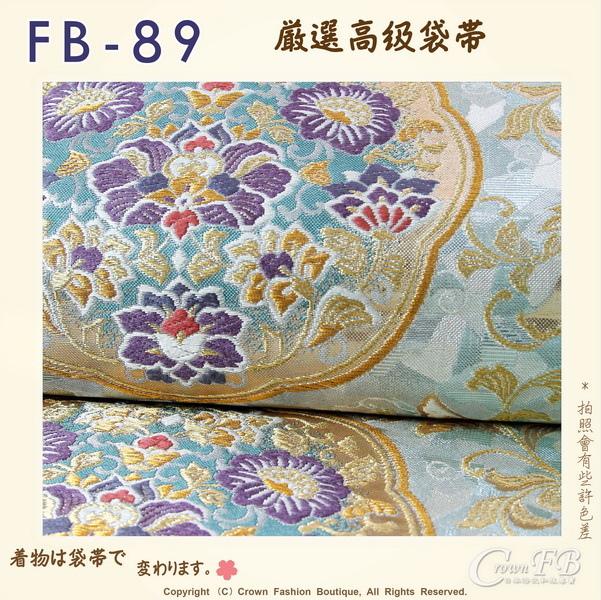 日本和服腰帶【番號-FB-89】中古袋帶-漸層布底燙金+刺繡㊣日本製-3.jpg