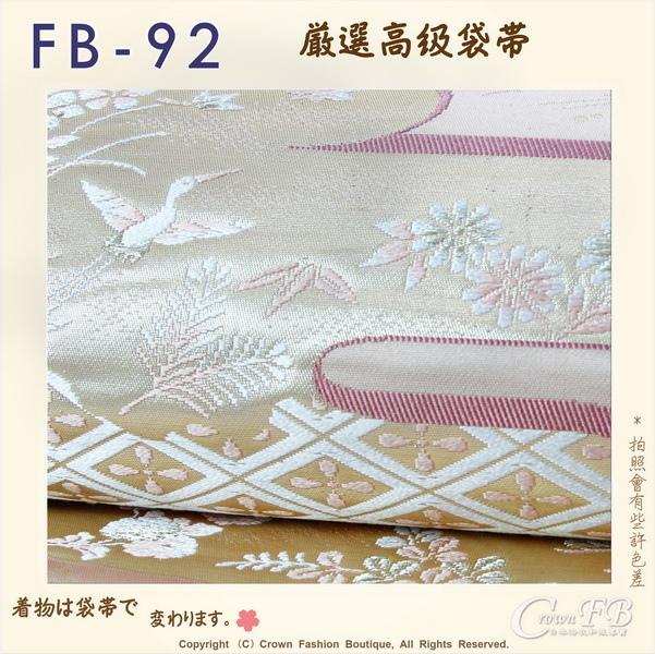 日本和服腰帶【番號-FB-92】中古袋帶-粉紅色底燙金+鳳凰刺繡㊣日本製-3.jpg