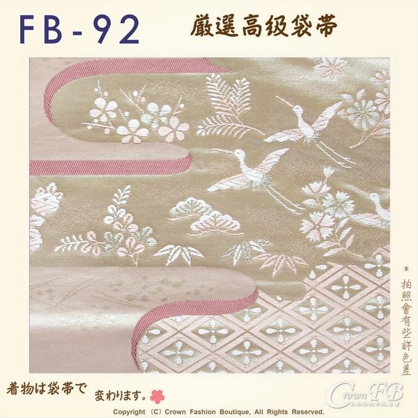 日本和服腰帶【番號-FB-92】中古袋帶-粉紅色底燙金+鳳凰刺繡㊣日本製-2.jpg
