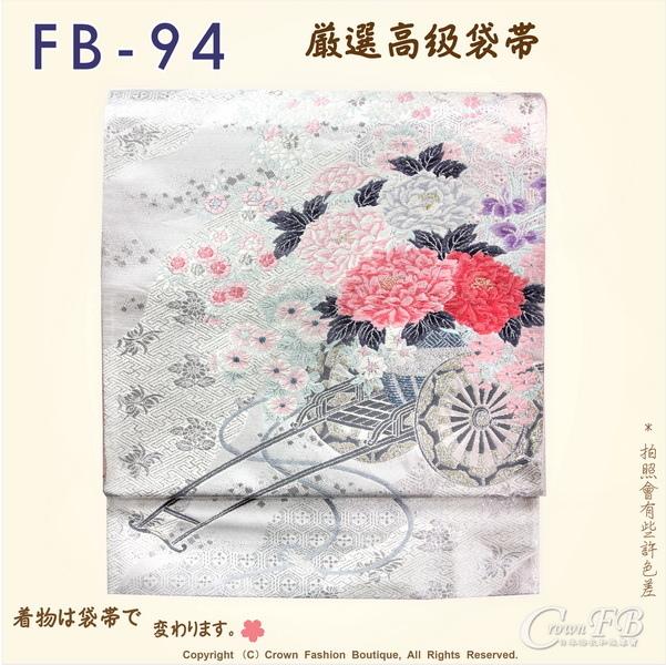 日本和服腰帶【番號-FB-94】中古袋帶-銀色底燙金+花卉刺繡㊣日本製-1.jpg