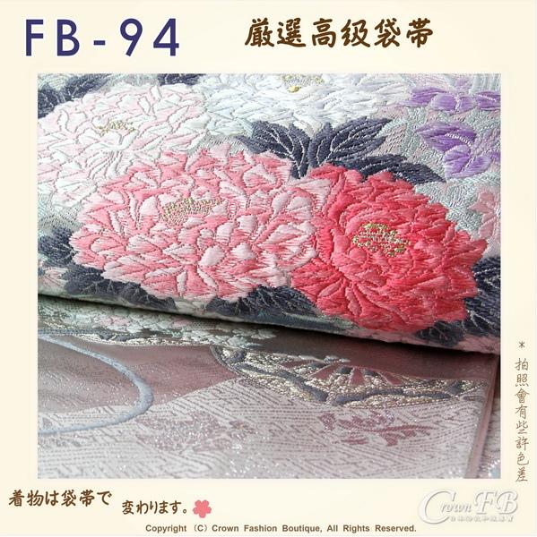 日本和服腰帶【番號-FB-94】中古袋帶-銀色底燙金+花卉刺繡㊣日本製-3.jpg