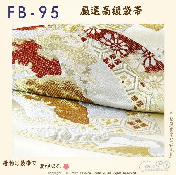 日本和服腰帶【番號-FB-95】中古袋帶-黃色底燙金+刺繡㊣日本製-3.jpg