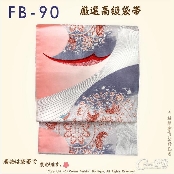 日本和服腰帶【番號-FB-90】中古袋帶-鳳凰%26;花卉刺繡㊣日本製-1.jpg
