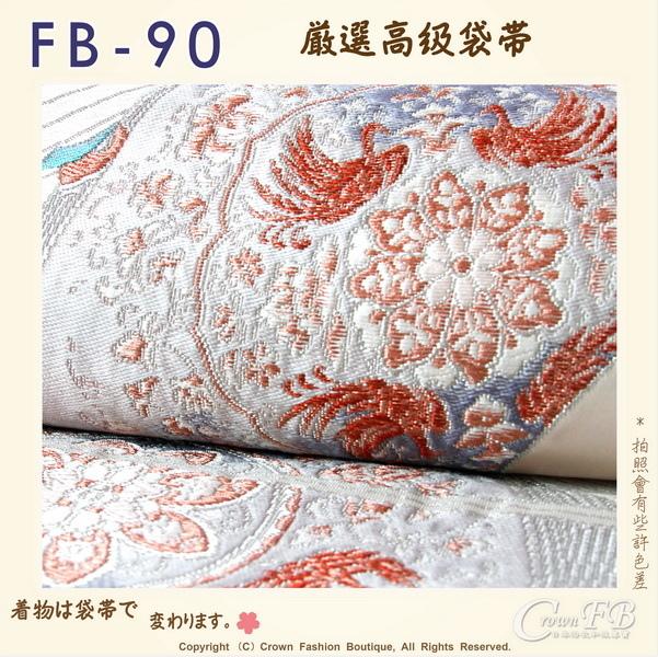 日本和服腰帶【番號-FB-90】中古袋帶-鳳凰%26;花卉刺繡㊣日本製-3.jpg