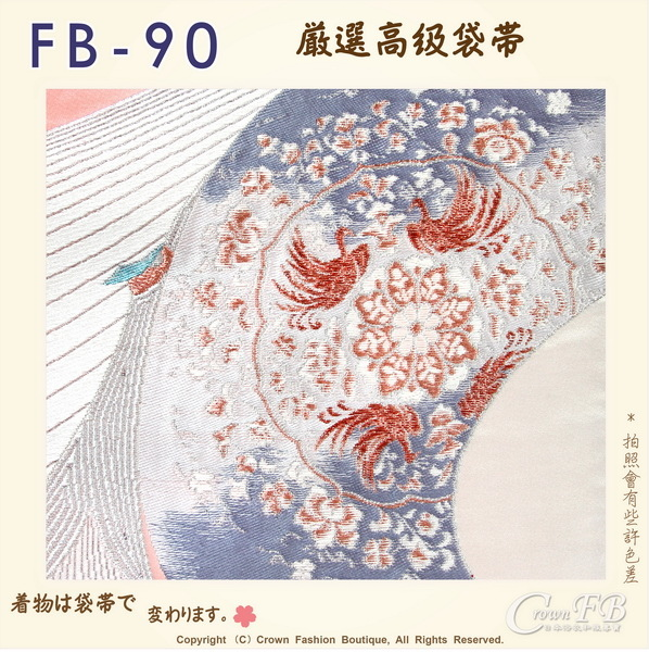 日本和服腰帶【番號-FB-90】中古袋帶-鳳凰%26;花卉刺繡㊣日本製-2.jpg