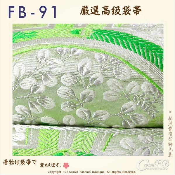 日本和服腰帶【番號-FB-91】中古袋帶-綠色底燙金+刺繡㊣日本製-3.jpg