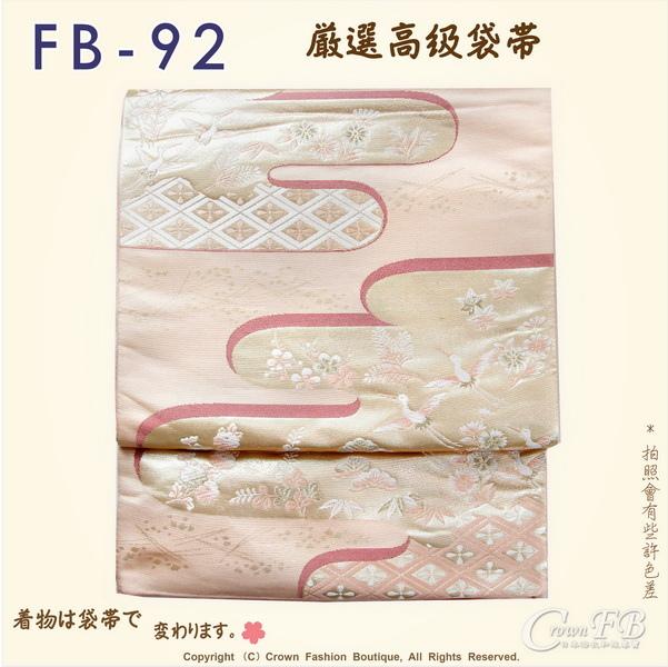 日本和服腰帶【番號-FB-92】中古袋帶-粉紅色底燙金+鳳凰刺繡㊣日本製-1.jpg