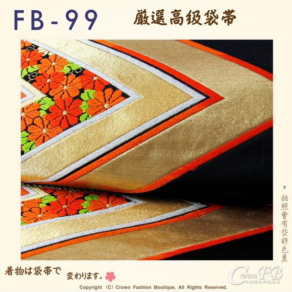 日本和服腰帶【番號-FB-99】中古袋帶-黑色底燙金+刺繡㊣日本製-3.jpg