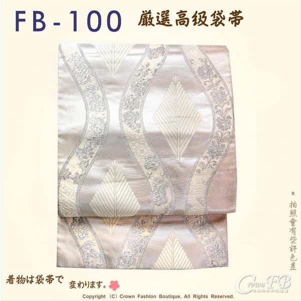 日本和服腰帶【番號-FB-100】中古袋帶-粉銀色漸層底繡銀蔥㊣日本製-1.jpg