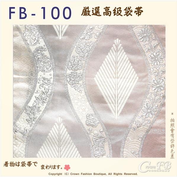 日本和服腰帶【番號-FB-100】中古袋帶-粉銀色漸層底繡銀蔥㊣日本製-2.jpg