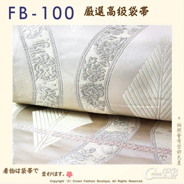 日本和服腰帶【番號-FB-100】中古袋帶-粉銀色漸層底繡銀蔥㊣日本製-3.jpg