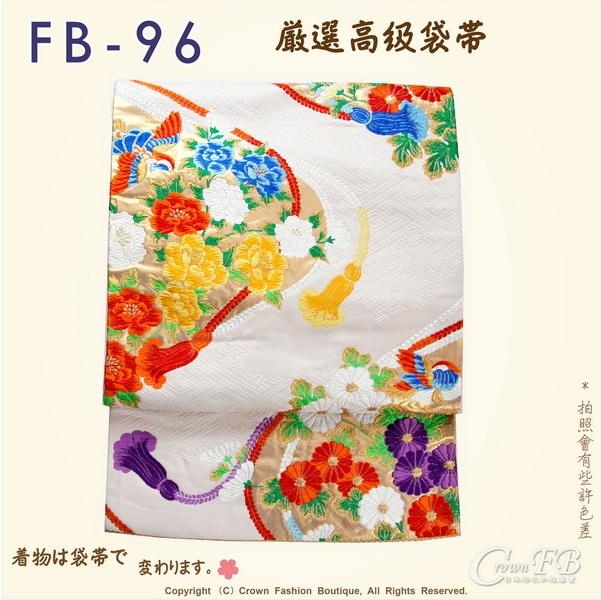 日本和服腰帶【番號-FB-96】中古袋帶-米白色底燙金+刺繡㊣日本製-1.jpg