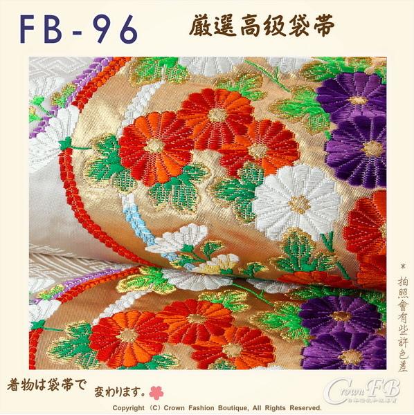 日本和服腰帶【番號-FB-96】中古袋帶-米白色底燙金+刺繡㊣日本製-3.jpg