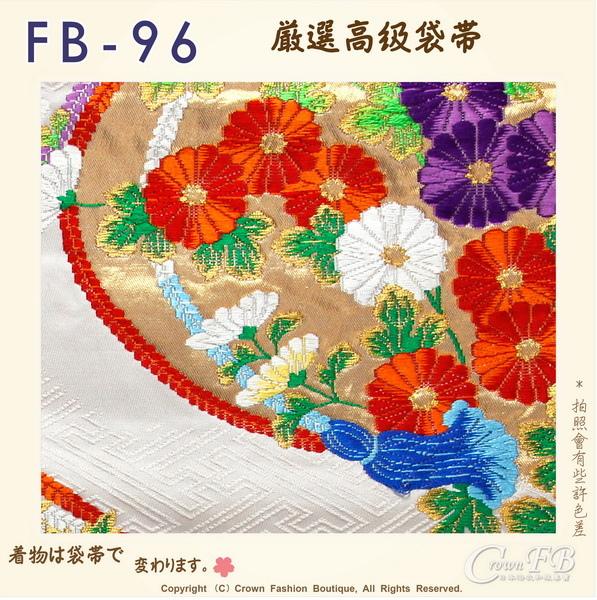 日本和服腰帶【番號-FB-96】中古袋帶-米白色底燙金+刺繡㊣日本製-2.jpg