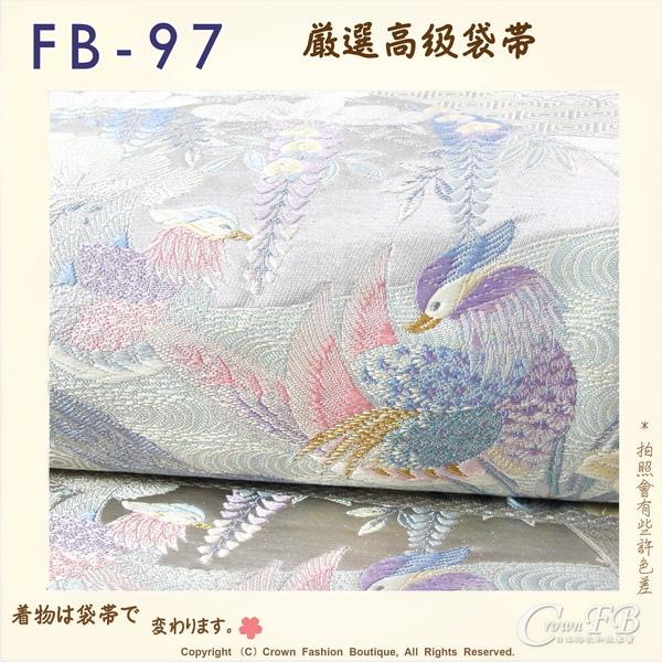 日本和服腰帶【番號-FB-97】中古袋帶-銀白色底鴛鴦刺繡㊣日本製-3.jpg