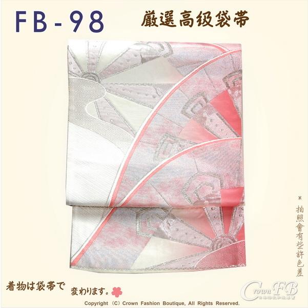 日本和服腰帶【番號-FB-98】中古袋帶-銀白%26;粉紅色底刺繡㊣日本製-1.jpg