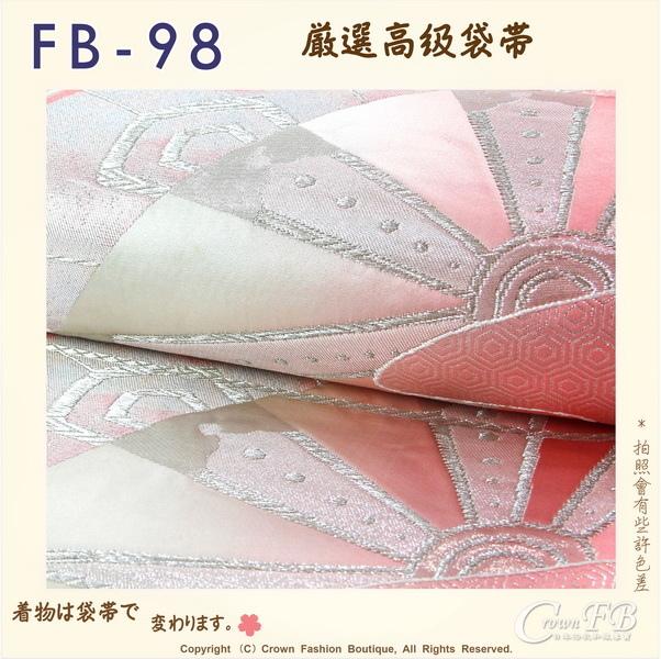 日本和服腰帶【番號-FB-98】中古袋帶-銀白%26;粉紅色底刺繡㊣日本製-3.jpg