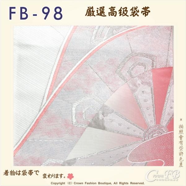 日本和服腰帶【番號-FB-98】中古袋帶-銀白%26;粉紅色底刺繡㊣日本製-2.jpg