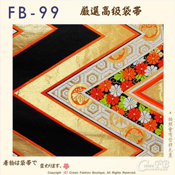 日本和服腰帶【番號-FB-99】中古袋帶-黑色底燙金+刺繡㊣日本製-2.jpg