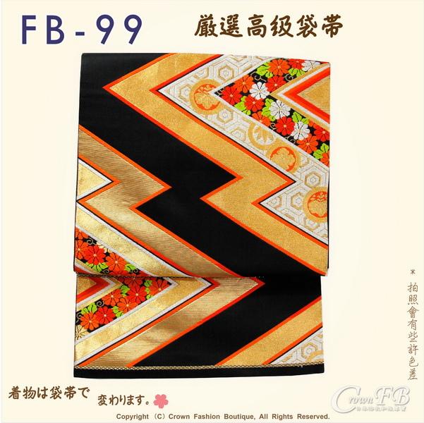 日本和服腰帶【番號-FB-99】中古袋帶-黑色底燙金+刺繡㊣日本製-1.jpg