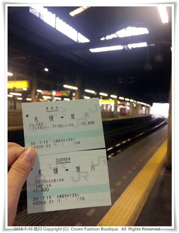 IMG_3326旭川.JPG