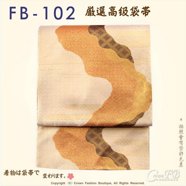 日本和服腰帶【番號-FB-102】中古袋帶-卡其色底圖樣㊣日本製-1.jpg