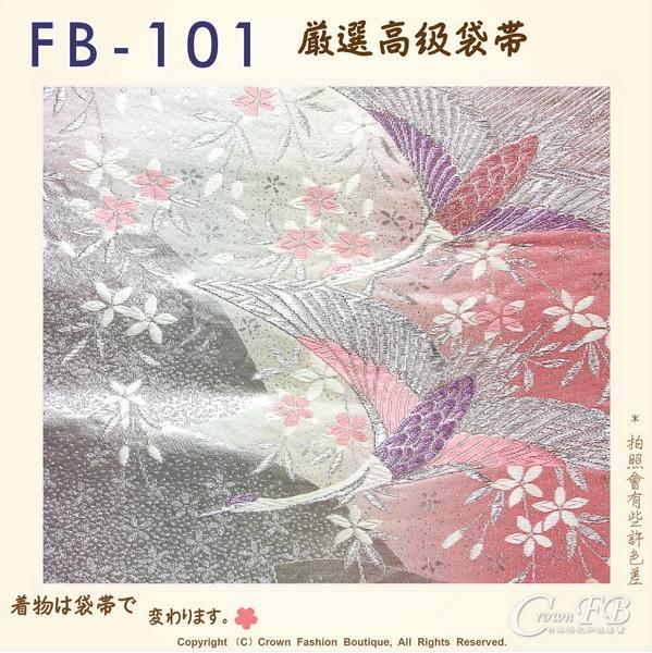 日本和服腰帶【番號-FB-101】中古袋帶-粉銀色漸層底鳳凰刺繡㊣日本製-2.jpg