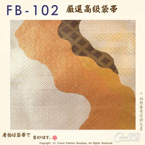 日本和服腰帶【番號-FB-102】中古袋帶-卡其色底圖樣㊣日本製-2.jpg