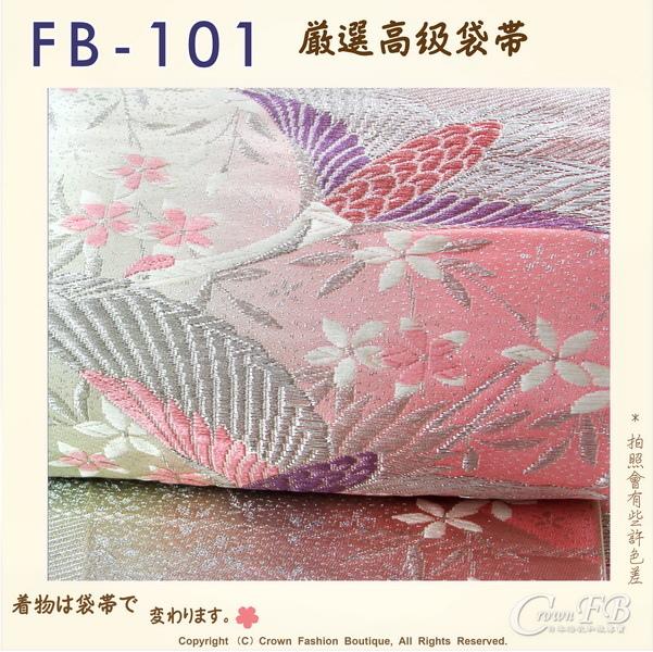 日本和服腰帶【番號-FB-101】中古袋帶-粉銀色漸層底鳳凰刺繡㊣日本製-3.jpg