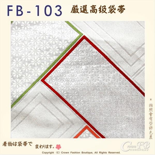 日本和服腰帶【番號-FB-103】中古袋帶-銀白色底刺繡㊣日本製-2.jpg