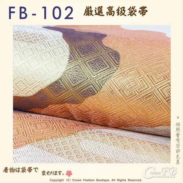 日本和服腰帶【番號-FB-102】中古袋帶-卡其色底圖樣㊣日本製-3.jpg
