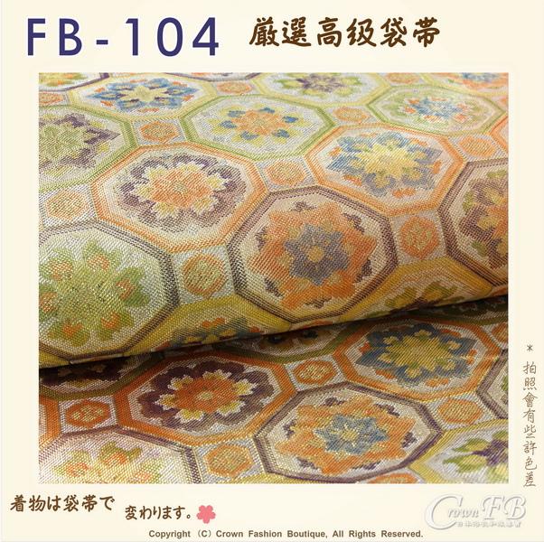 日本和服腰帶【番號-FB-104】中古袋帶-卡其色底圖樣㊣日本製-3.jpg