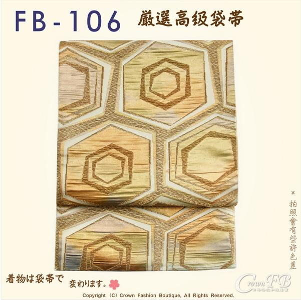 日本和服腰帶【番號-FB-106】中古袋帶-金色漸層底繡金蔥㊣日本製-1.jpg