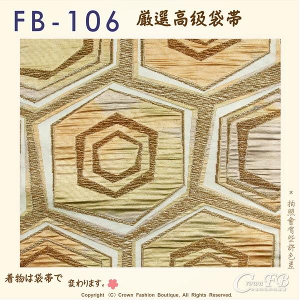 日本和服腰帶【番號-FB-106】中古袋帶-金色漸層底繡金蔥㊣日本製-2.jpg