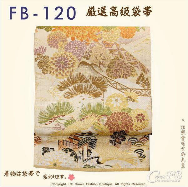 日本和服腰帶【番號-FB-120】中古袋帶-卡其色底雙面鶴刺繡-雙面用㊣日本製-1.jpg
