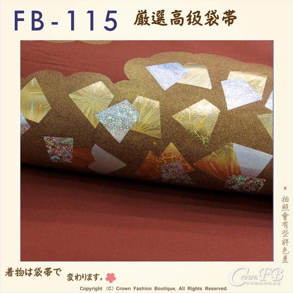 日本和服腰帶【番號-FB-115】中古袋帶-棕紅色底金銀色燙金㊣日本製-3.jpg