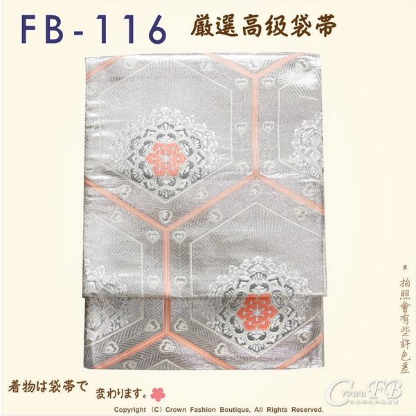 日本和服腰帶【番號-FB-116】中古袋帶-銀白色底刺繡㊣日本製-1.jpg