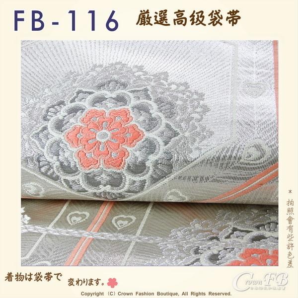 日本和服腰帶【番號-FB-116】中古袋帶-銀白色底刺繡㊣日本製-3.jpg