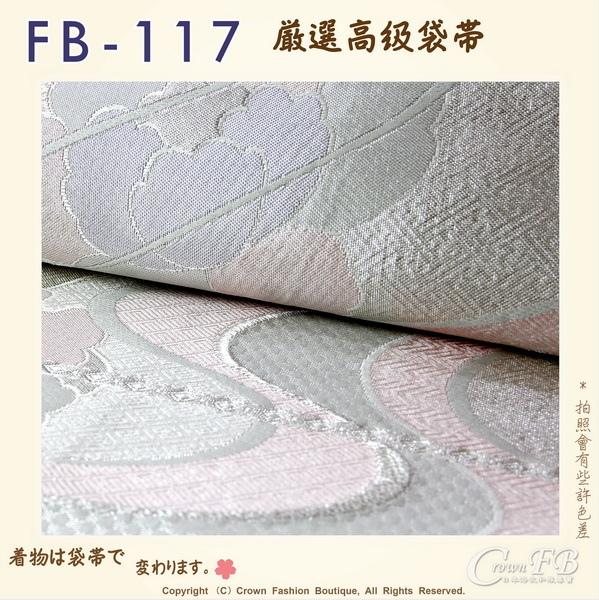 日本和服腰帶【番號-FB-117】中古袋帶-銀白色底刺繡㊣日本製-3.jpg