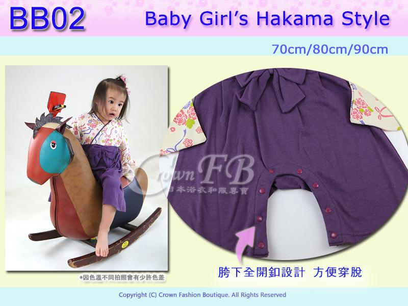 [番號BB02] 和風嬰兒服-米黃花上衣紫色 連身衣 包屁衣 女童70-80-90cm 3.jpg