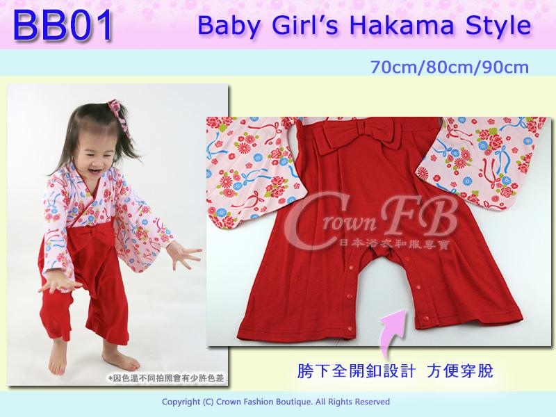 BB01 和風嬰兒服-粉紅花上衣紅色 女童70-80-90cm 3.jpg