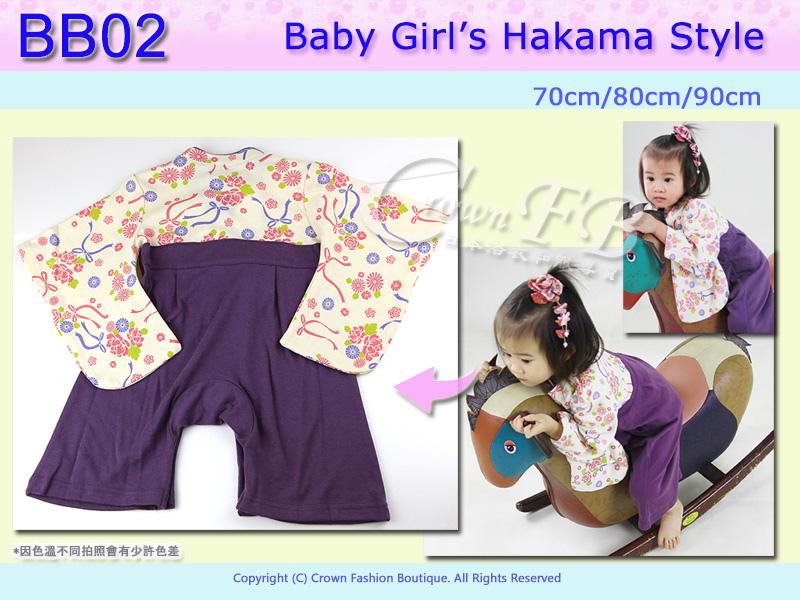 [番號BB02] 和風嬰兒服-米黃花上衣紫色 連身衣 包屁衣 女童70-80-90cm 2.jpg