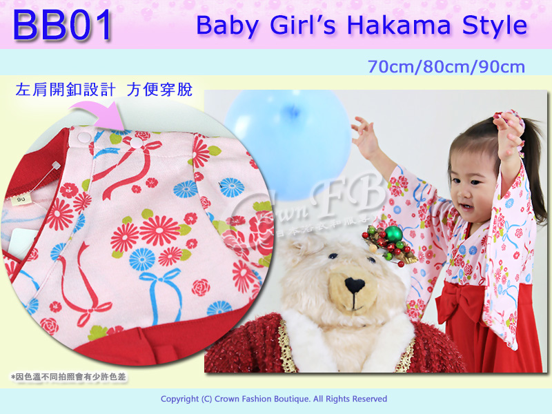 BB01 和風嬰兒服-粉紅花上衣紅色 女童70-80-90cm 4.jpg