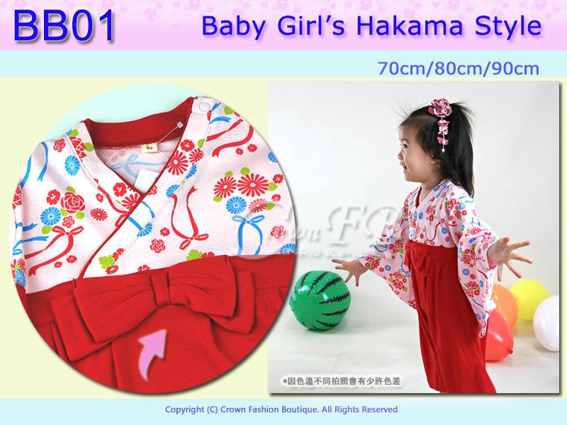 BB01 和風嬰兒服-粉紅花上衣紅色 女童70-80-90cm 5.jpg
