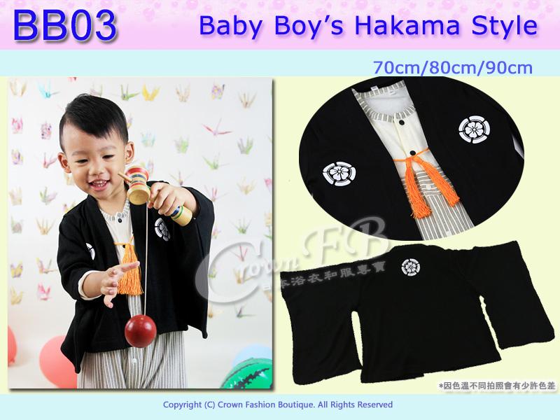 [番號BB03] 和風嬰兒服-兩件式黑家紋外套連身衣米色底條紋 包屁衣 男童70-80-90cm 2.jpg